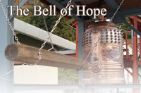 The bell of hope